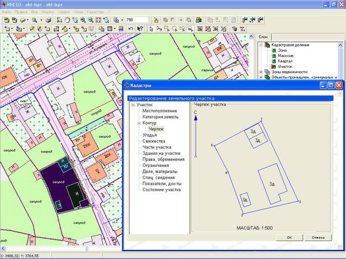 """На схеме показан экран ГИС  """"ИнГЕО """" с планом земельного участка и его положением на земельно-кадастровой карте."""